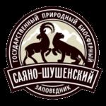 Государственный природный заповедник Саяно-Шушенский