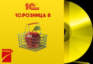 Лого 1С:РОЗНИЦА 8